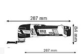 Аккумуляторный многофункциональный инструмент Bosch GOP 12V-28, фото 3