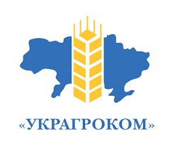 Інсектицид Грінфорт Альфациперметрин
