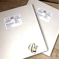 Сахарная пищевая бумага KopyForm Decor Paper Plus А4 (25 листов)