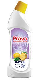 Жидкость для чистки туалетов, лимон 0,75 л, Prava (96-230) шт.
