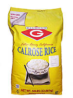 Рис для суши Calrose, 22.68 кг - США