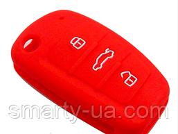 Силіконовий чохол на Audi A1,A3,A4,A6 і пр