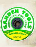 """Капельный полив. Лента """"Garden Tools"""" 500 м - 10,15,20,30,45 см.(Украина). Щелевая, фото 2"""