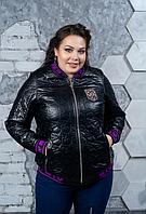 Кожаная стеганная куртка большого размера, с 48 по 98 размер, фото 1