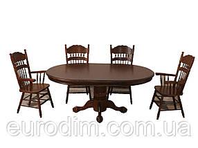 Стол обеденный HNDT-4872SWC темный орех, фото 3