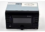 Автомагнитола двухдиновый MP3 MOD-9901, фото 2