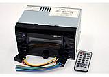 Автомагнитола двухдиновый MP3 MOD-9901, фото 3