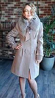 Пальто зимнее с песцовим воротом, Liana Collection. Модель 2002038, фото 1
