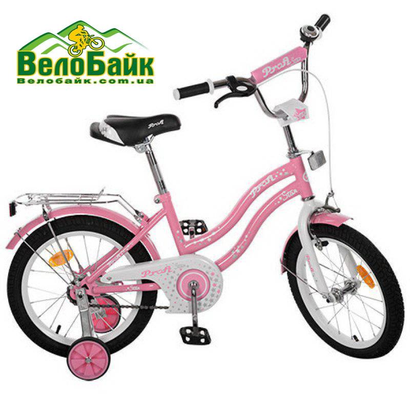 Велосипед Profi 18 Star розовый L1891