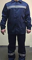 Костюм рабочий тк. грета синий с светоотражающей полосой