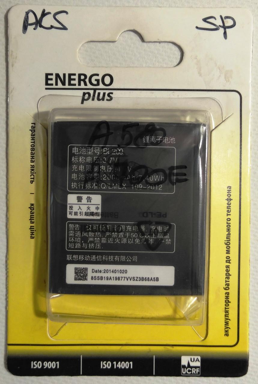 Акумулятор ЕНЕРГО+  LENOVO A580 A700e BL200 2000mAh