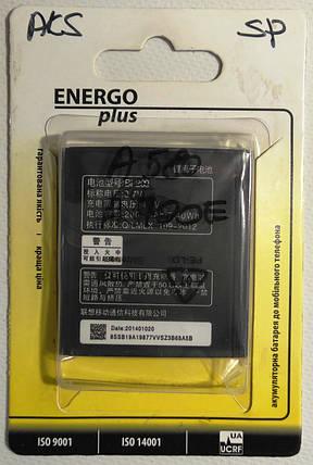 Акумулятор ЕНЕРГО+  LENOVO A580 A700e BL200 2000mAh, фото 2