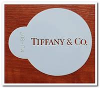 """Трафарет """"Tiffany"""" круглый для украшения тортов Бренды"""