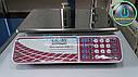 Торговые весы Camry 6 (ВТД-СE), фото 2