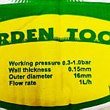 """Капельный полив. Лента """"Garden Tools"""" 500 м - 10,15,20,30,45 см.(Украина). Щелевая, фото 4"""