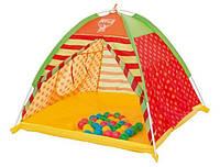 Детская игровая палатка + 40 разноцветных шариков, фото 1