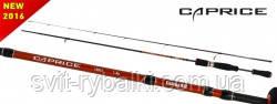 Спиннинг Fishing ROI Caprice 1-8g 1.98m