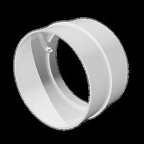 Соединитель Эра круглый пластиковый 125 мм (60-171)