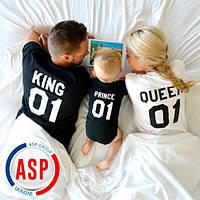Футболки для всей семьи Family Look Фэмили лук футболки для мамы папы и детей