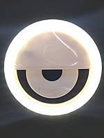 Световое кольцо для селфи white