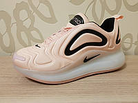 Женские кроссовки в стиле Air Max 720 пудра