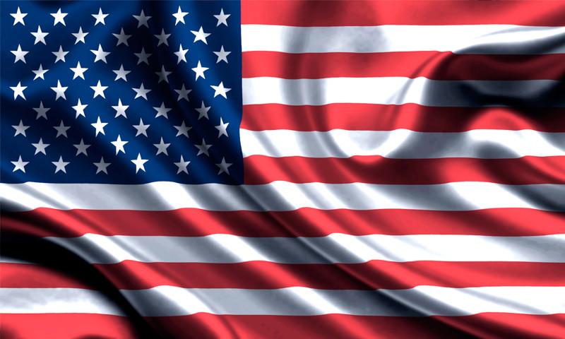 Флаг США, цена 269 грн., купить в Запорожье — Prom.ua (ID#931523254)