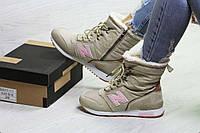 Женские ботинки на зиму бежевые с розовым New Balance 6729