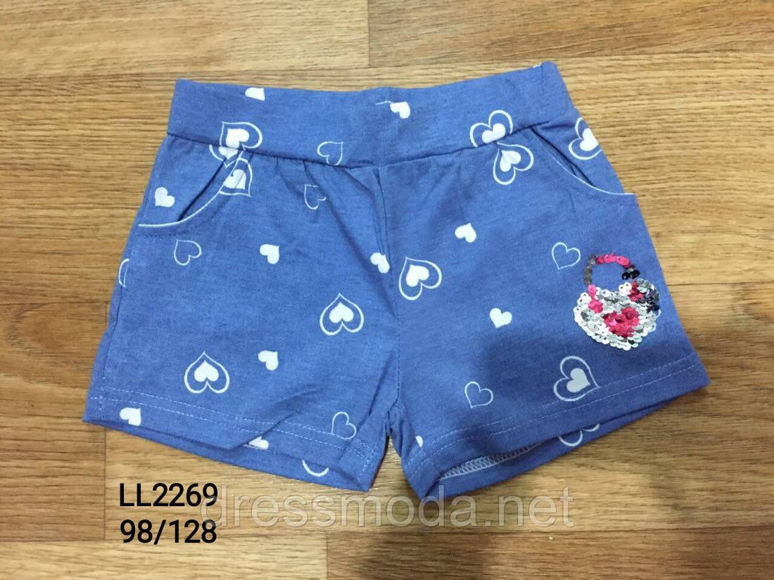 Трикотажные шорты для девочек Sincere 98-128 p.p.