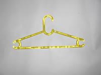 Тремпель Buble желтый вешалка для одежды