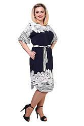 Женское платье большого размера Франсуа
