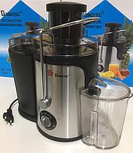 Соковитискач DOMOTEC MS-5220 600W (4 шт)