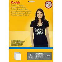 Kodak фотобумага для термопереноса на темную ткань 120гр, А4, 5 листов (CAT5740-022)