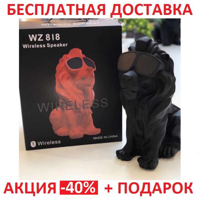 Портативная Bluetooth колонка WZ 818 в виде льва в очках 41 см BLUE USB microSD MP3 плеер