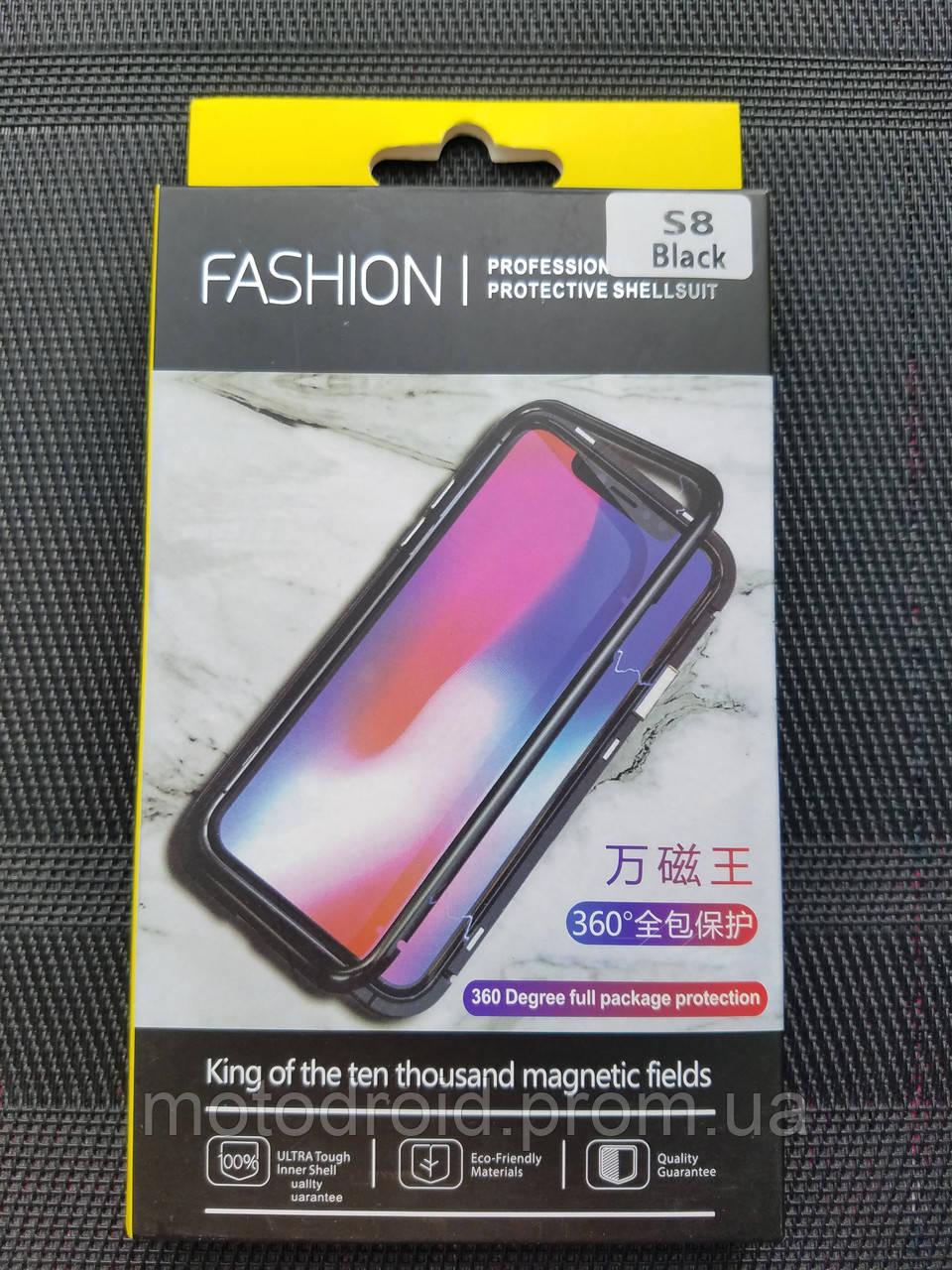 Чохол Для Samsung Galaxy S8 на магніті