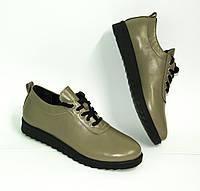 """Туфли женские кожаные на спортивной подошве. Цвет визон ТМ """"ARRA"""", фото 1"""