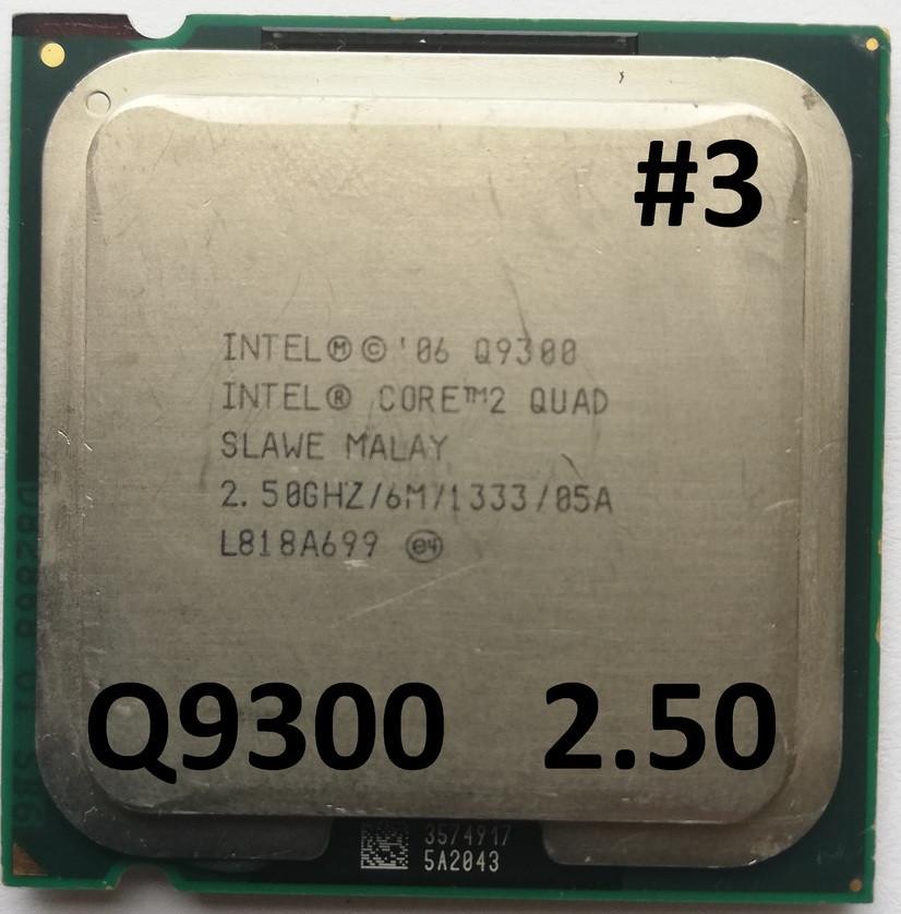 Процессор ЛОТ#3 Intel® Core™2 Quad Q9300 M1 SLAWE 2.5GHz 6M Cache 1333 MHz FSB Socket 775 Б/У