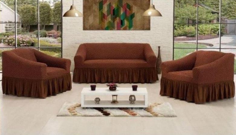VIP Чехол мелкая СОТА на диван и 2 кресла (универсальный) горячий шоколад