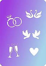 Трафарет Весільні символи №2