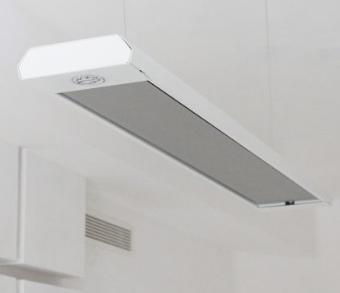 Билюкс Б600 инфракрасная потолочная панель энергосберегающий обогреватель