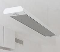 Билюкс Б600 инфракрасная потолочная панель энергосберегающий обогреватель, фото 1