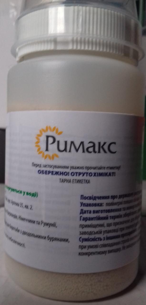 Послевсходовый системный гербицид Римакс 750 ВГ