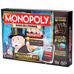 Оригинал настольная игра Монополия банк без границ с банковскими картами Hasbro