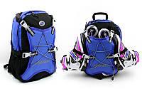 Рюкзак для для роликов и защиты Wheelers 4671 синий