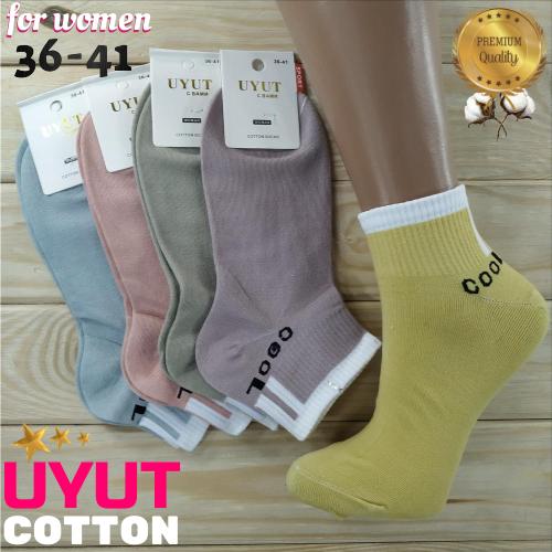 Носки женские средние деми UYUT women cotton socks хлопок 36-41р.бесшовные с двойной пяткой ассорти НЖД-021256