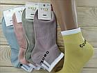 Носки женские средние деми UYUT women cotton socks хлопок 36-41р.бесшовные с двойной пяткой ассорти НЖД-021256, фото 2