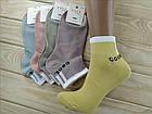 Носки женские средние деми UYUT women cotton socks хлопок 36-41р.бесшовные с двойной пяткой ассорти НЖД-021256, фото 3