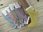 Носки женские средние деми UYUT women cotton socks хлопок 36-41р.бесшовные с двойной пяткой ассорти НЖД-021256, фото 4