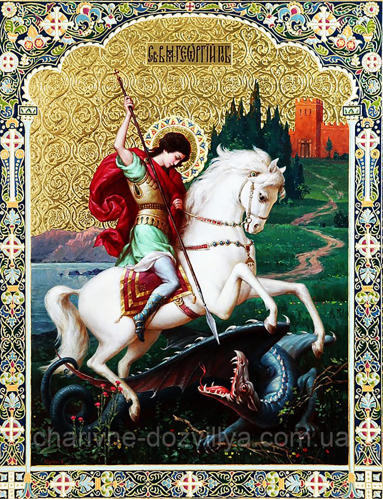 """Набор алмазной вышивки (мозаики) икона """"Святой Георгий Победоносец"""" 50х65 см"""