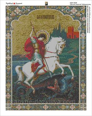 """Набор алмазной вышивки (мозаики) икона """"Святой Георгий Победоносец"""" 50х65 см, фото 2"""
