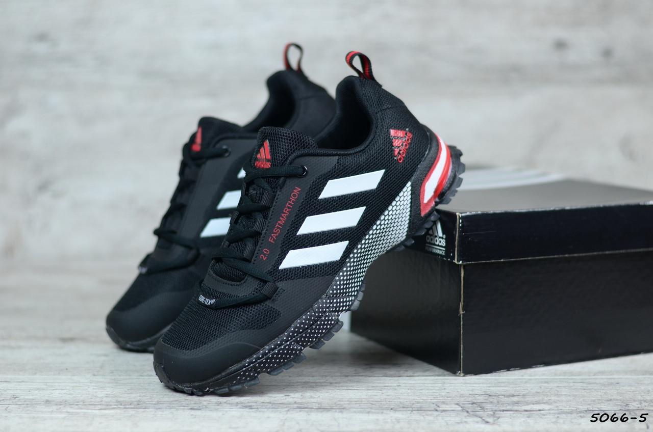 Мужские кроссовки Adidas (Реплика)►Размеры [42,43,44,46]